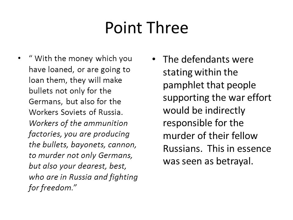 Point Three