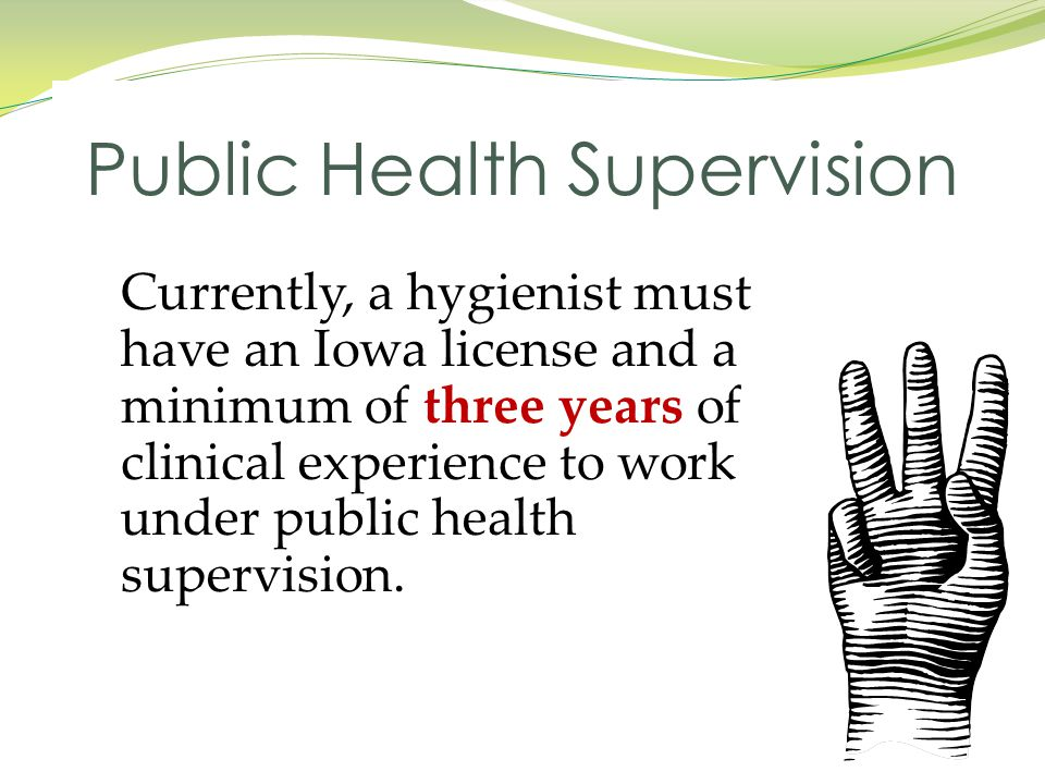 Public Health Supervision