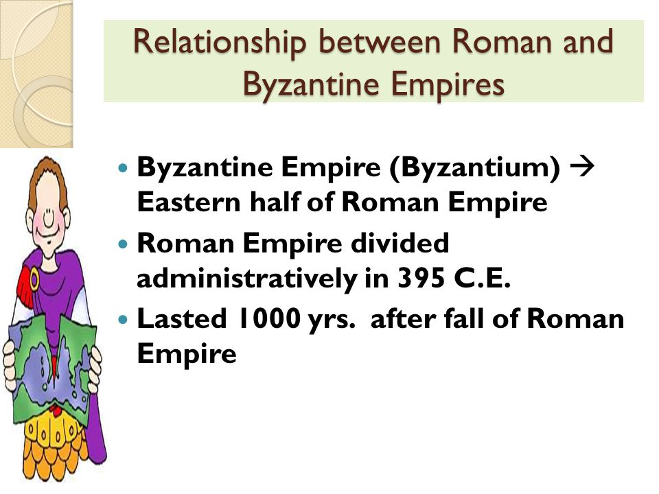 Relationship between Roman and Byzantine Empires