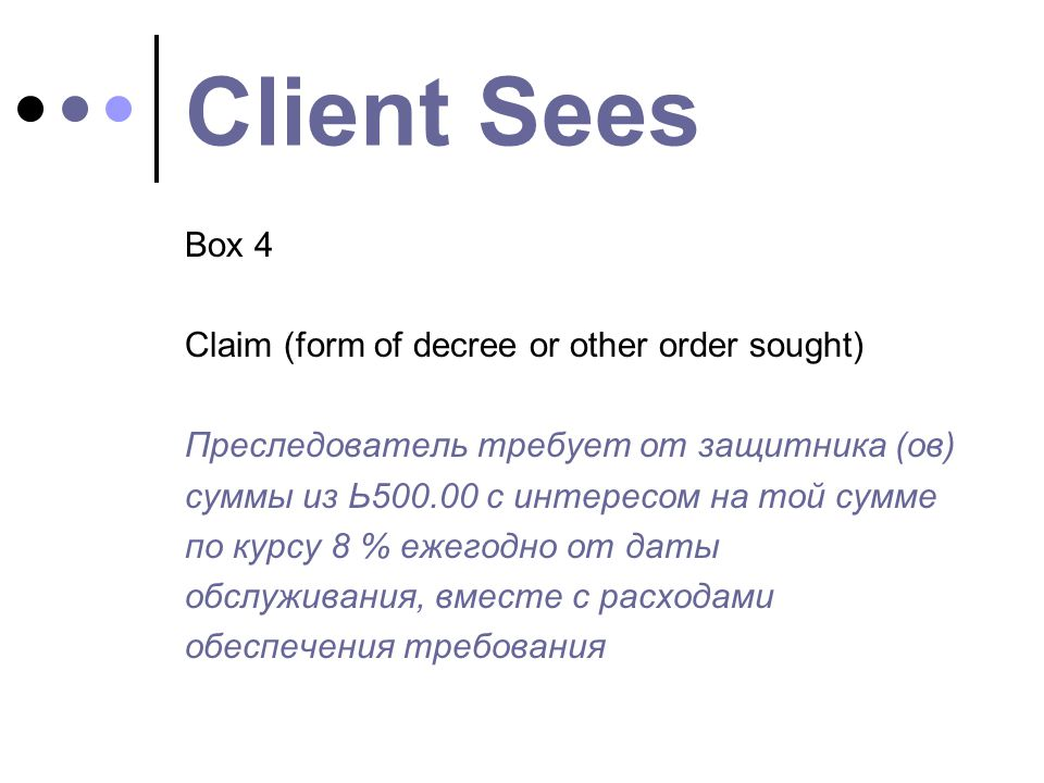 Client Sees Box 4 Claim (form of decree or other order sought)