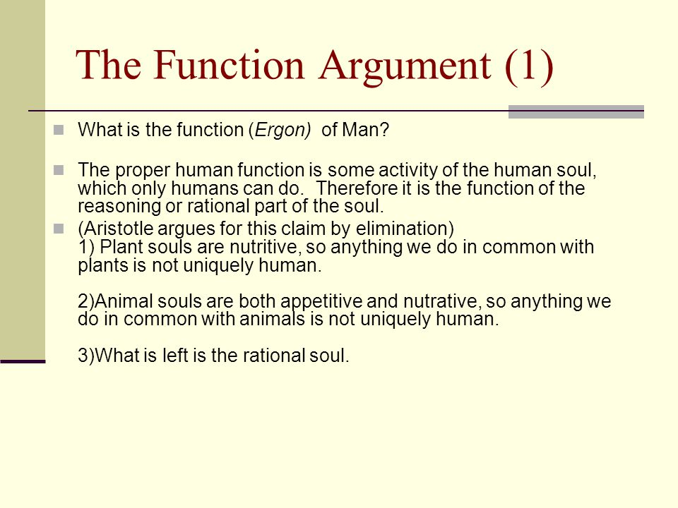 The Function Argument (1)