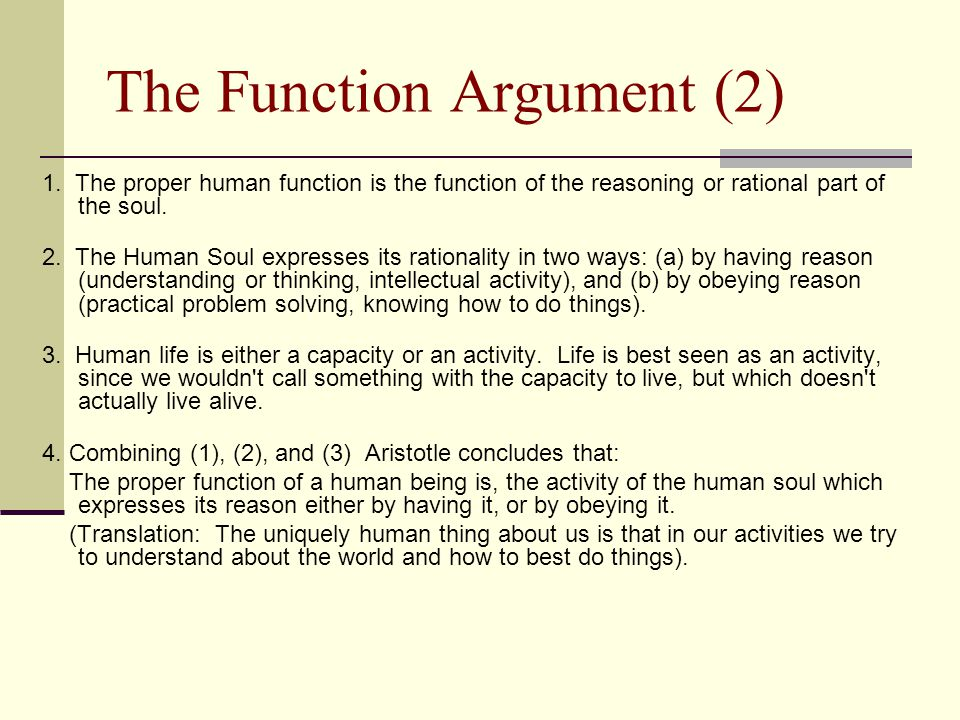 The Function Argument (2)