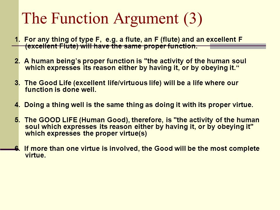 The Function Argument (3)