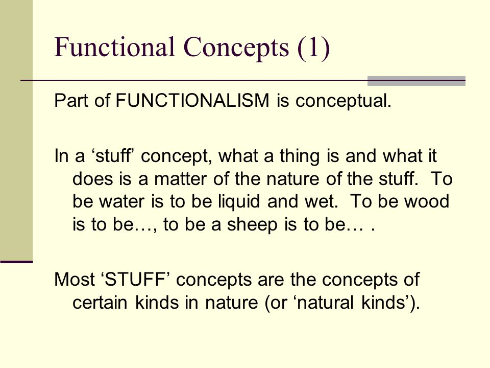 Functional Concepts (1)