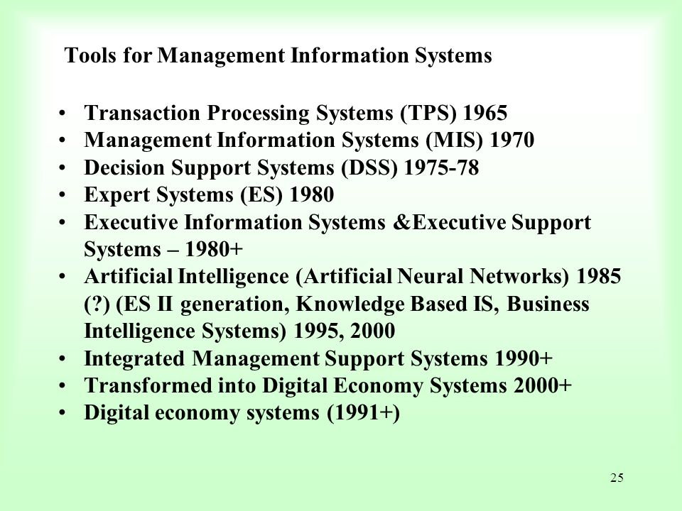Tools for Management Information Systems