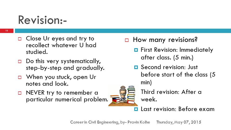 Revision:- How many revisions