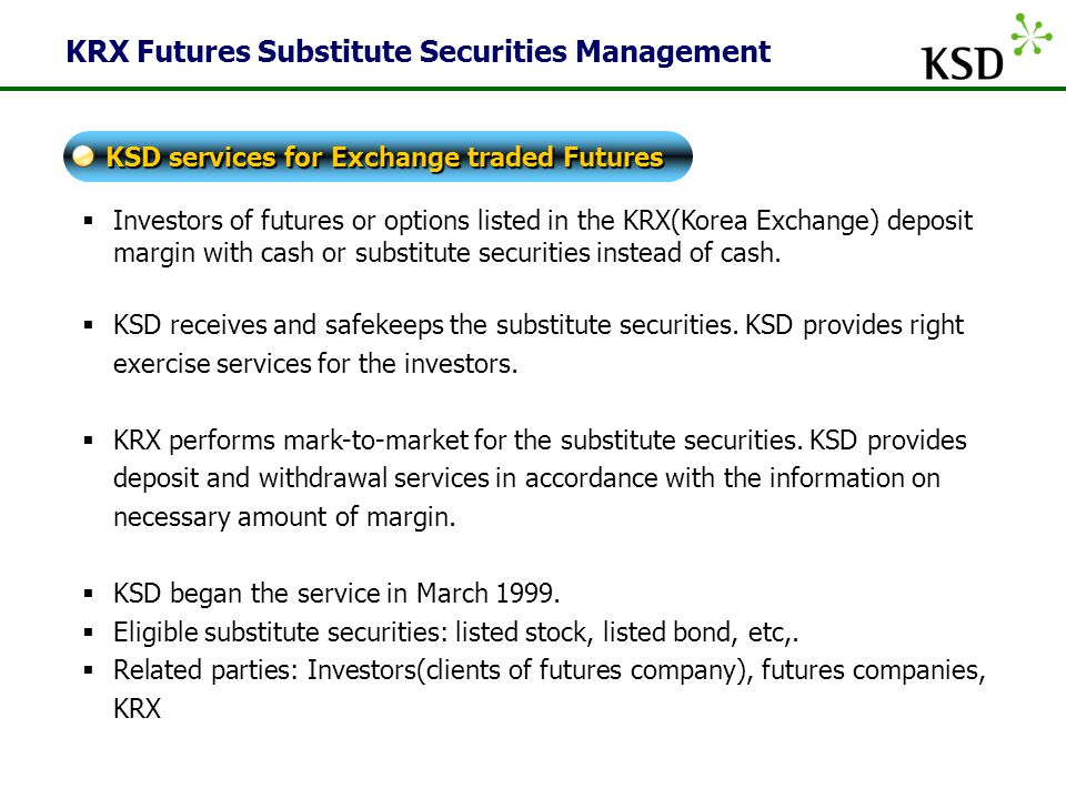 KRX Futures Substitute Securities Management