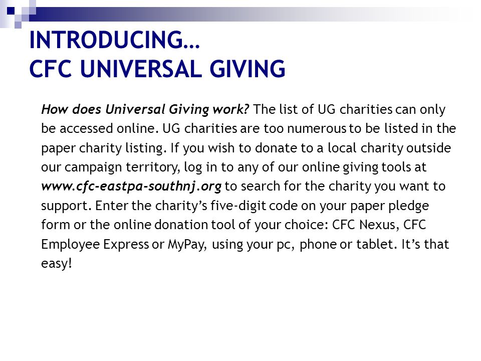 INTRODUCING… CFC UNIVERSAL GIVING