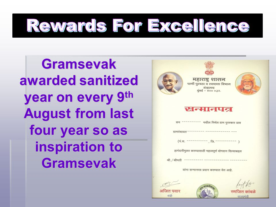 Rewards For Excellence