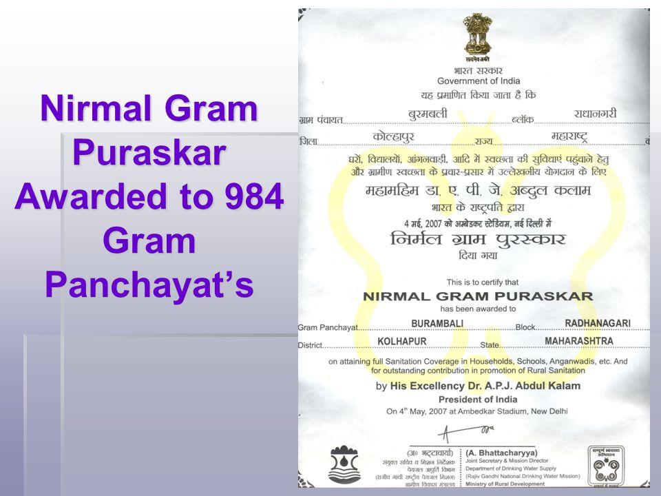 Nirmal Gram Puraskar Awarded to 984 Gram Panchayat's
