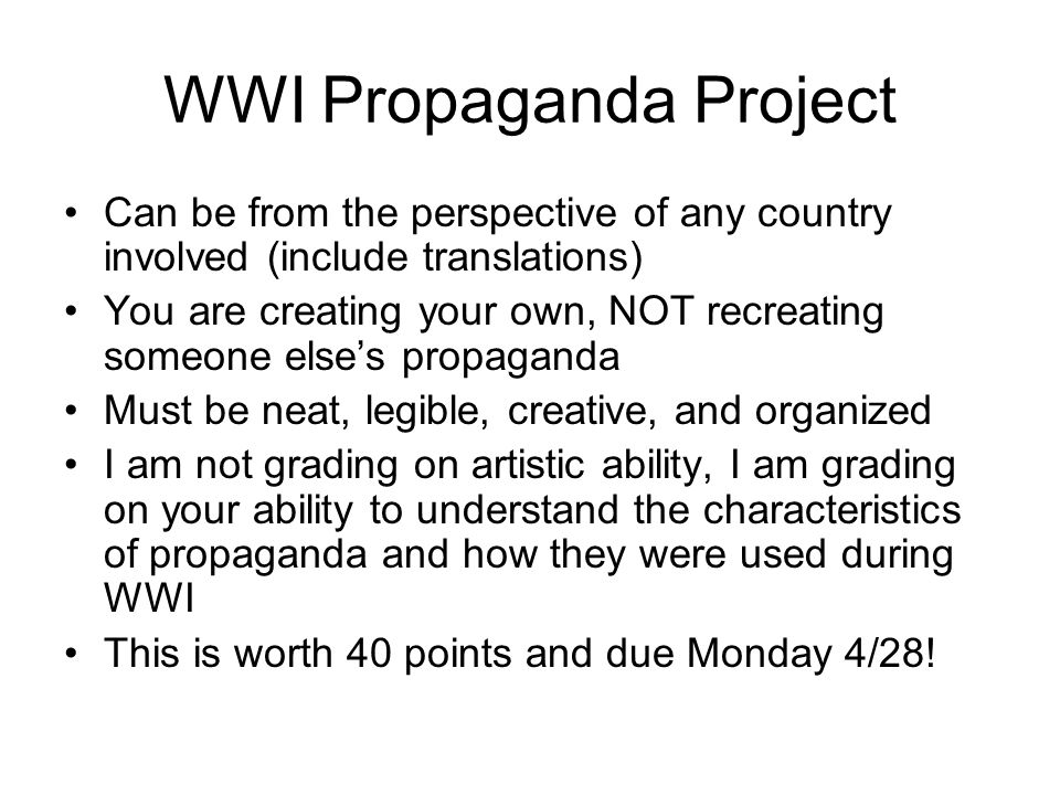 WWI Propaganda Project
