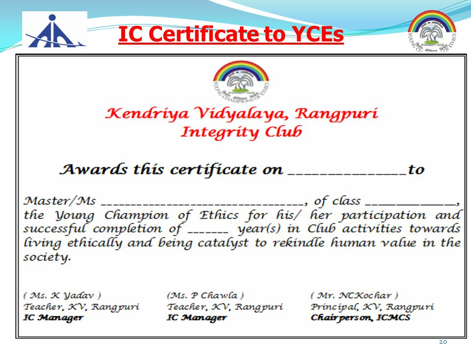IC Certificate to YCEs