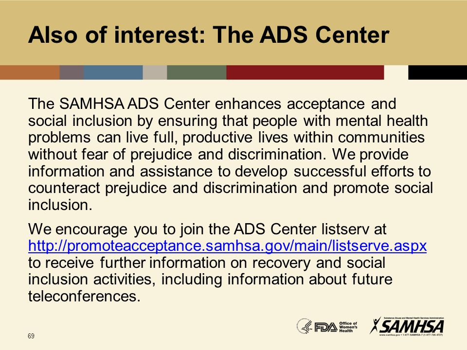 Also of interest: The ADS Center