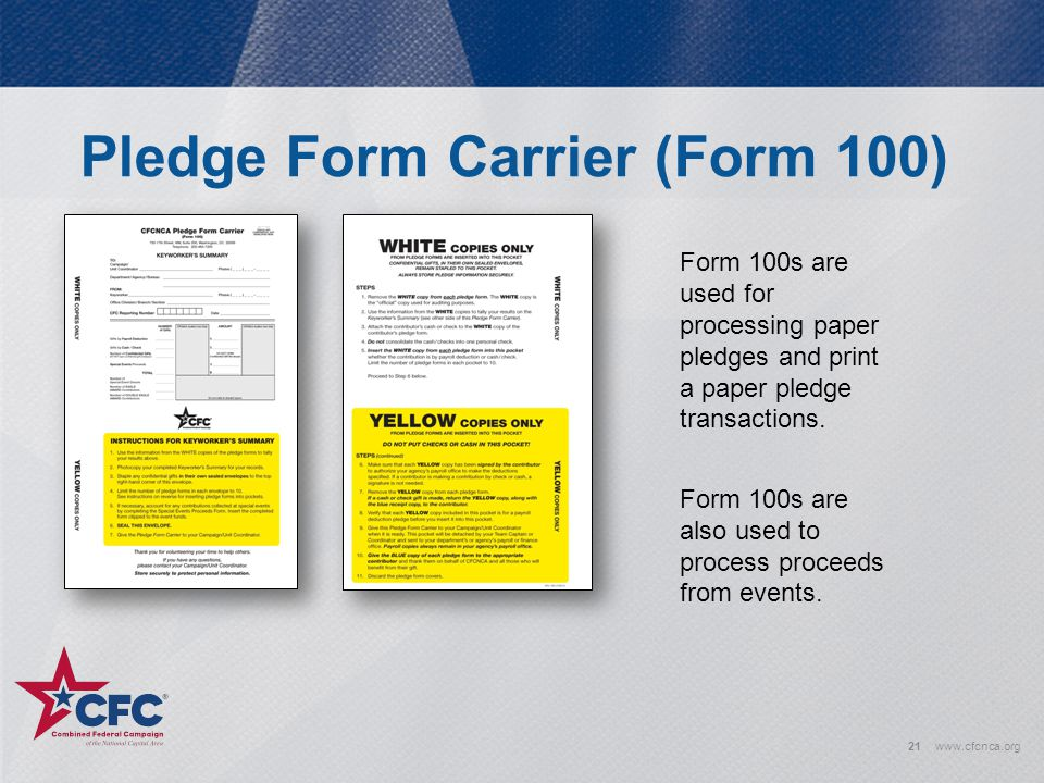 Pledge Form Carrier (Form 100)