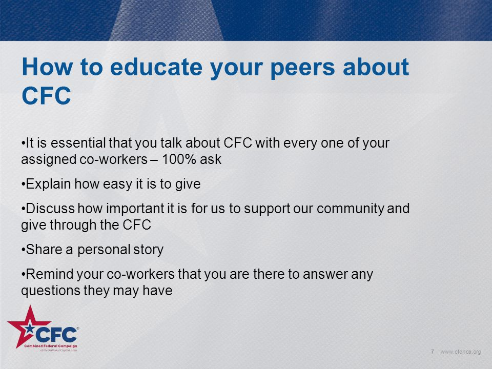 How to educate your peers about CFC