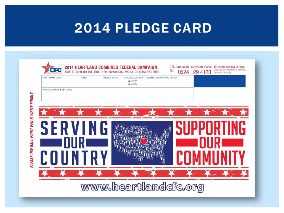 2014 PLEDGE CARD