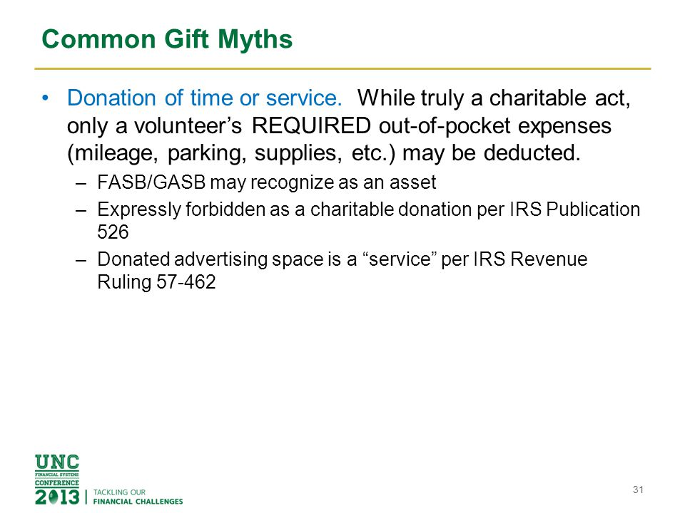 Common Gift Myths