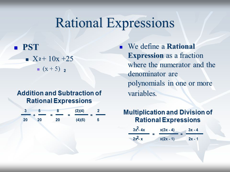 Rational Expressions PST
