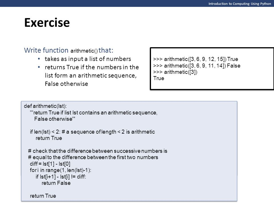 Exercise Write function arithmetic() that: