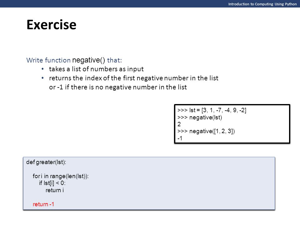 Exercise Write function negative() that: