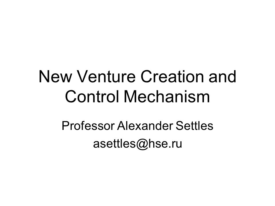 New Venture Creation and Control Mechanism