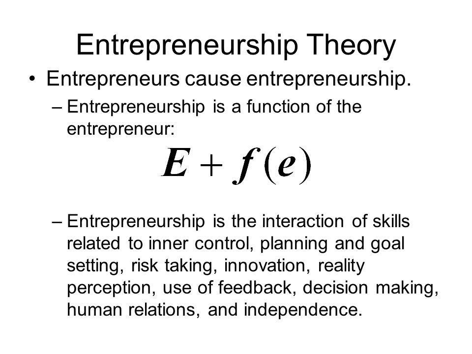 Entrepreneurship Theory