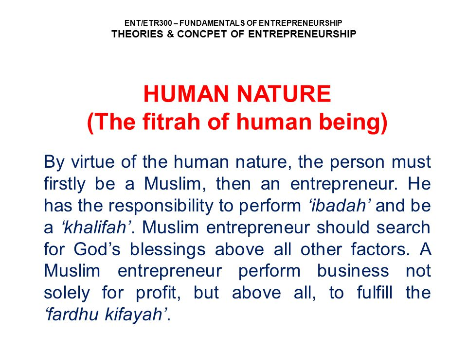 HUMAN NATURE (The fitrah of human being)