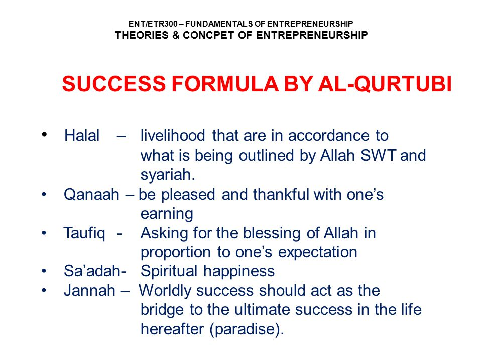 SUCCESS FORMULA BY AL-QURTUBI