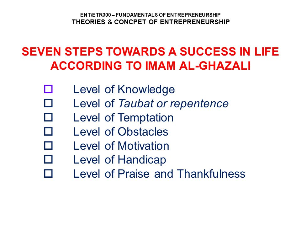 SEVEN STEPS TOWARDS A SUCCESS IN LIFE ACCORDING TO IMAM AL-GHAZALI