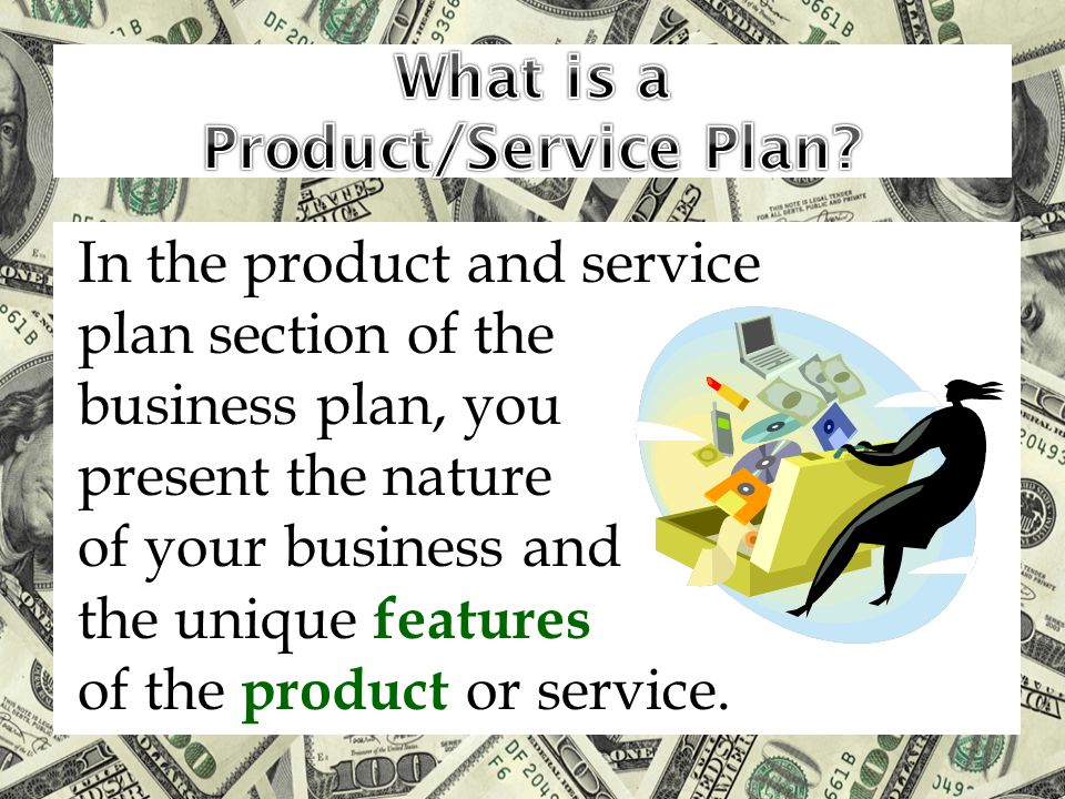 What is a Product/Service Plan