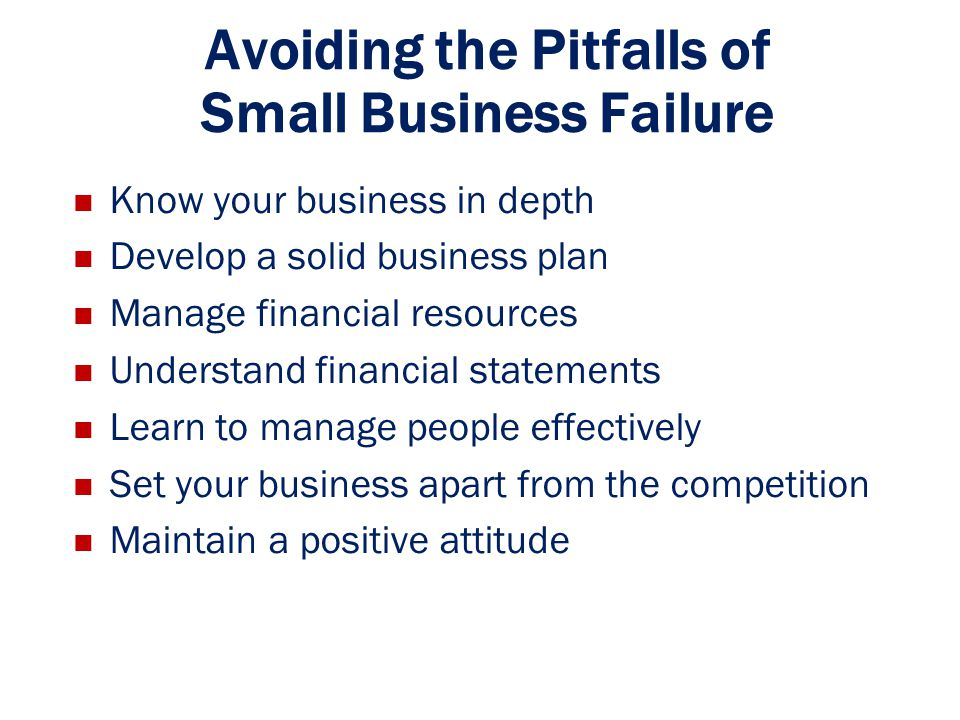 Avoiding the Pitfalls of Small Business Failure