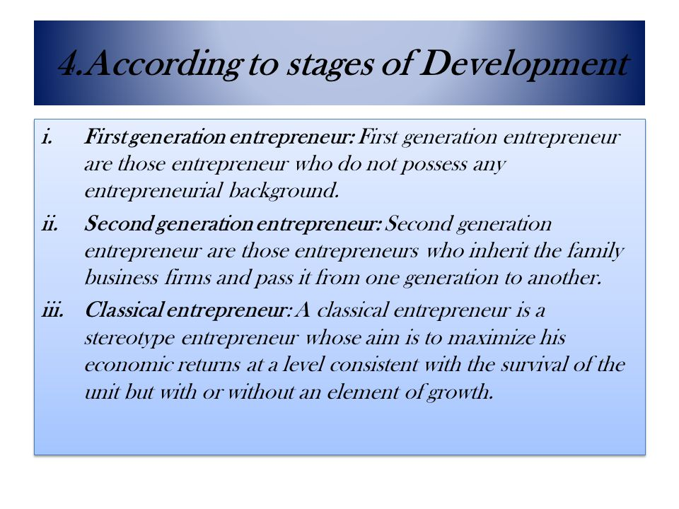4.According to stages of Development