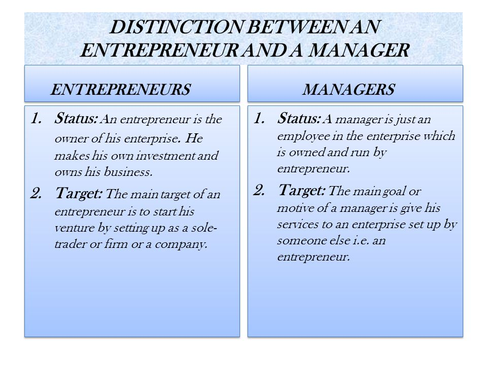 DISTINCTION BETWEEN AN ENTREPRENEUR AND A MANAGER