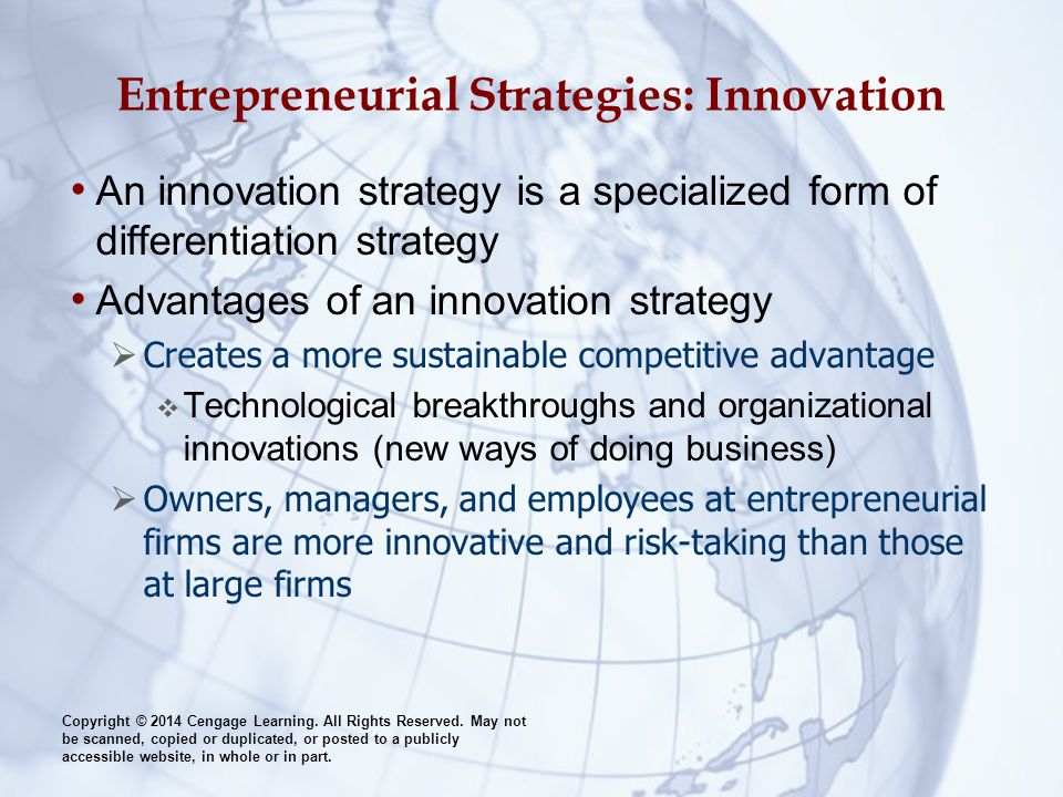 Entrepreneurial Strategies: Innovation