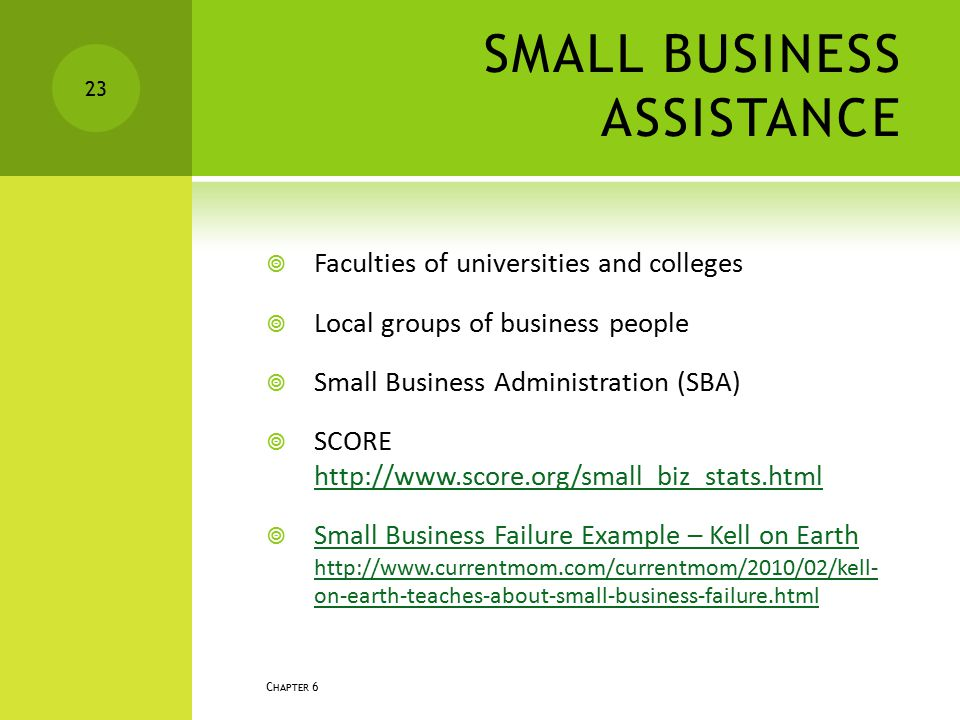 SMALL BUSINESS ASSISTANCE