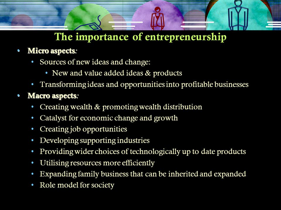 The importance of entrepreneurship