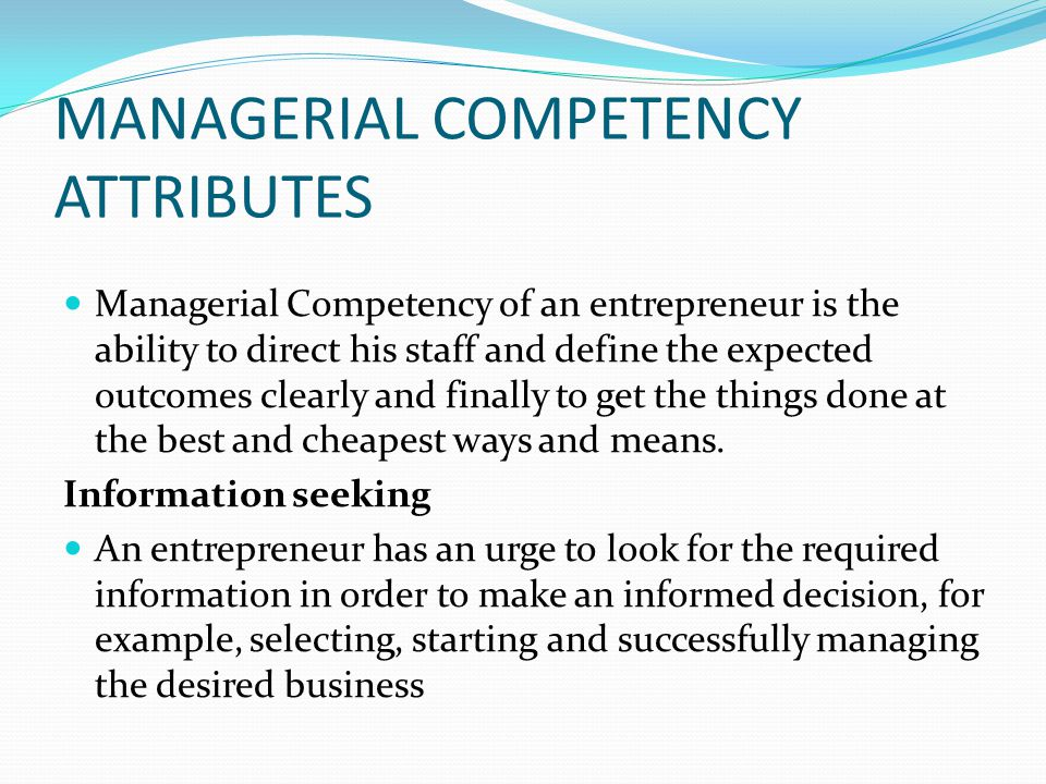 MANAGERIAL COMPETENCY ATTRIBUTES