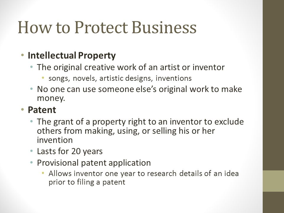 How to Protect Business