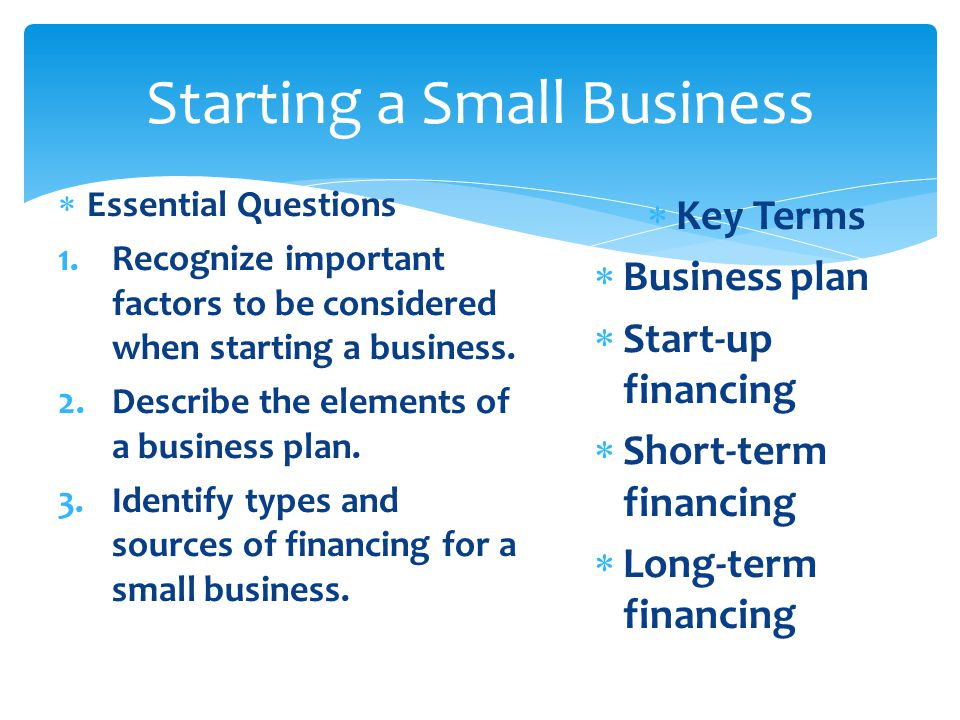Business Plan Section 8: Funding Request