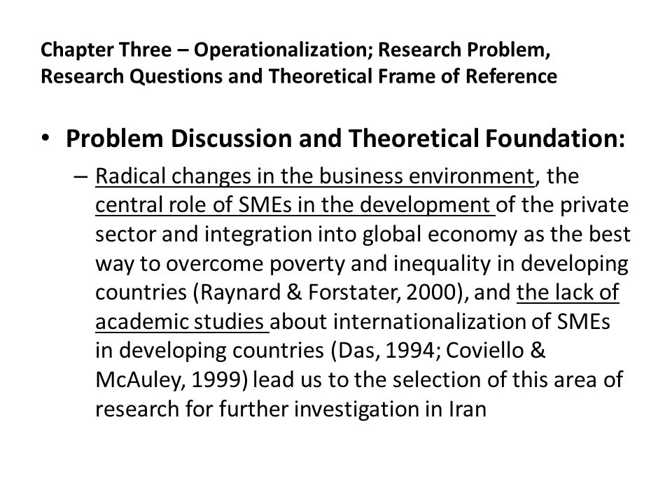 Problem Discussion and Theoretical Foundation: