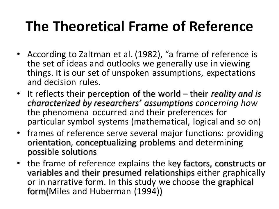 The Theoretical Frame of Reference