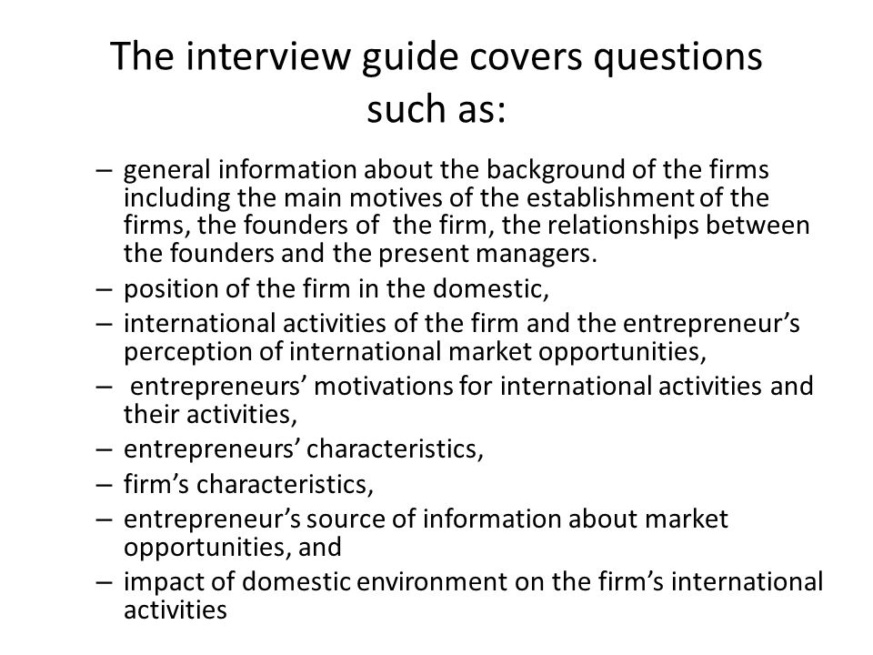 The interview guide covers questions such as: