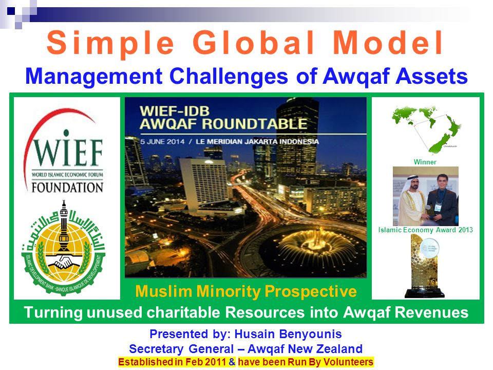 Simple Global Model Management Challenges of Awqaf Assets