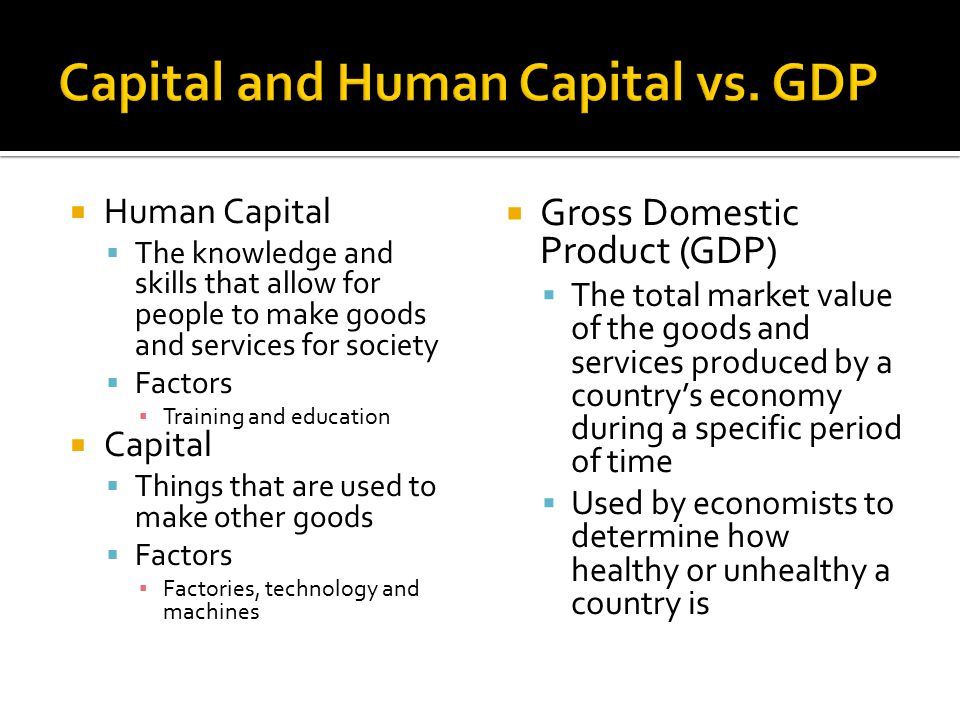 Capital and Human Capital vs. GDP