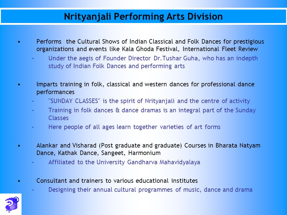 Nrityanjali Performing Arts Division