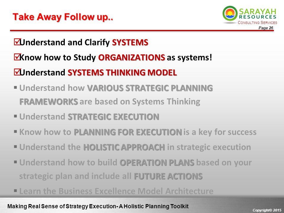 Understand and Clarify SYSTEMS