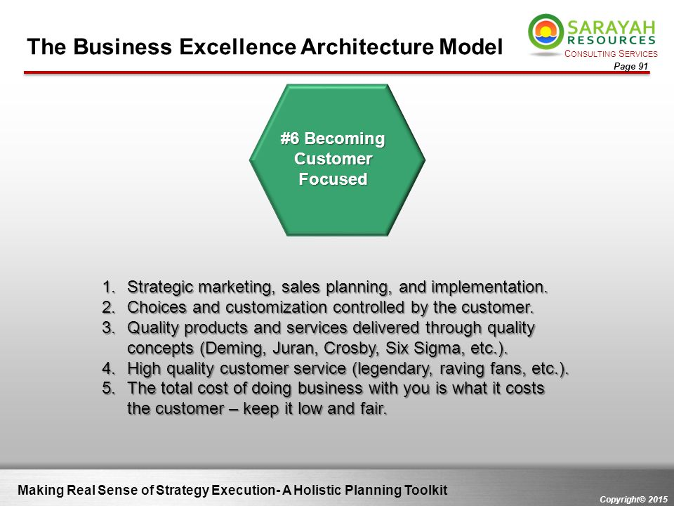 #6 Becoming Customer Focused