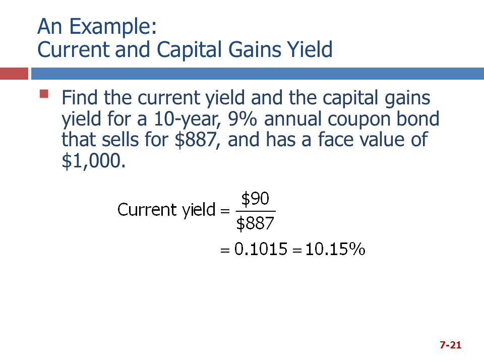 An Example: Current and Capital Gains Yield