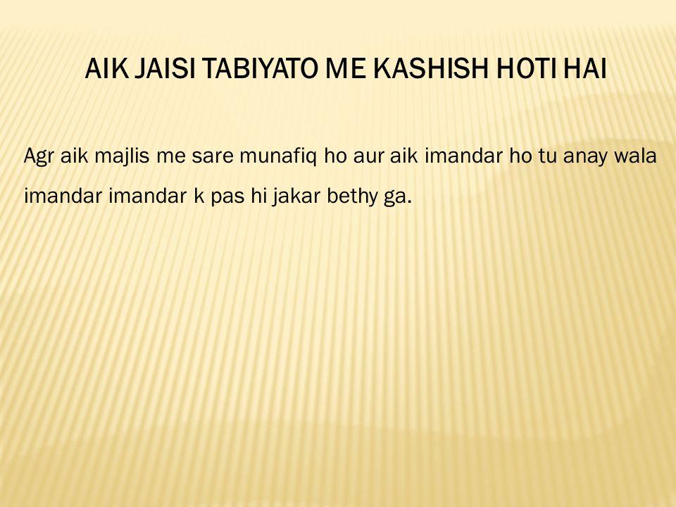 AIK JAISI TABIYATO ME KASHISH HOTI HAI