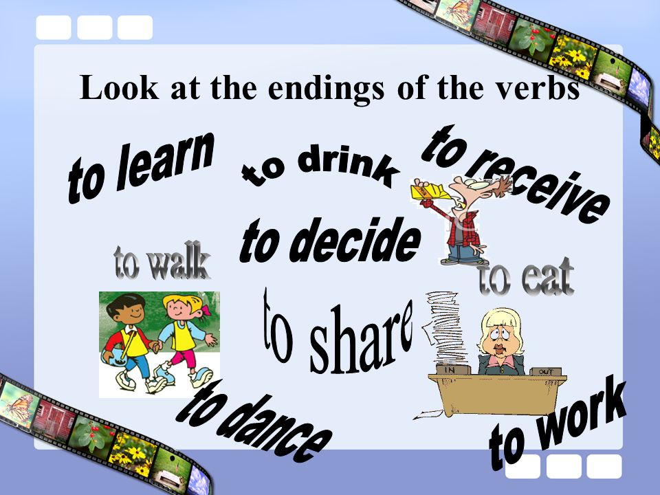 Look at the endings of the verbs